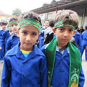 برگزاری مراسم عزاداری در مدارس شهید عابدیراد، یاسنو، سردار جنگل و مهد گلهای بهشت