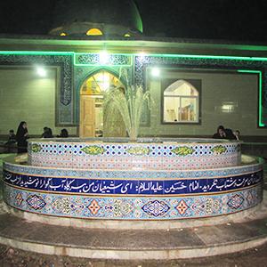مراسم عزاداری شب دوم شهادت حضرت سیدالشهدا (ع) برگزار شد