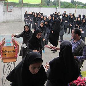 خمام - جشن عاطفهها در مدارس خمام برگزار شد