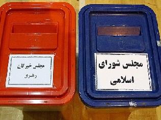 عامل خرید رای با 150 شناسنامه در خمام دستگیر شد