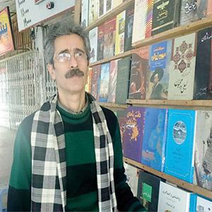 15 سال است که به کتابفروشی مشغولم / مردم زمانی کتاب میخرند که جلوی چشمهایشان باشد