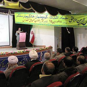 خمام - برگزاری همایش خیرین مدرسهساز بخشهای تابعه شهرستان رشت در خمام