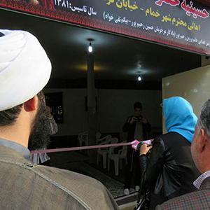 خمام - حسینیه حضرت علی اصغر (ع) افتتاح شد