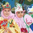 جشن حروف الفبای دانشآموزان دبستان دخترانهی «یاس نو» برگزار شد