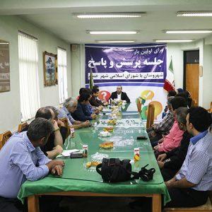 خمام - جلسه پرسش و پاسخ عمومی با حضور حداقلی اعضای شورای شهر برگزار شد!