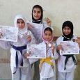 درخشش کاراتهکاهای خمامی در رقابتهای کاتا دختران گیلان