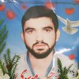 بیست و ششمین مراسم سالگرد شهادت «سیدحسن موسوی» برگزار شد