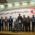 هیئت شطرنج خمام در لیست برترین هیئتهای شطرنج استان گیلان در سال ۹۴ قرار گرفت