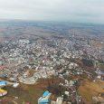 تصویربرداری هوایی از شهر خمام