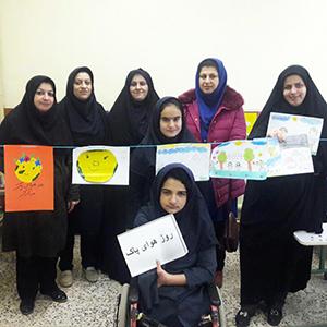 خمام - برگزاری مسابقه نقاشی در مدارس استثنایی ایثار و شهید ویشکاییزاده
