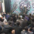 مراسم سوگواری حضرت فاطمه زهرا (س) در حسینیه علیاصغر (ع) برگزار شد