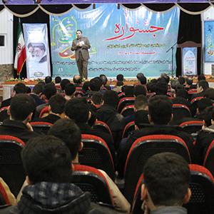خمام - مراسم افتتاحیه مسابقات قرآن، عترت و نماز برگزار شد