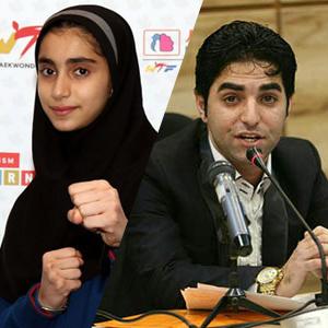 خمام - از سجاد عبدی و مبینا نژاد کتهسری در همایش نام آوران ایثار و شهادت تجلیل شد