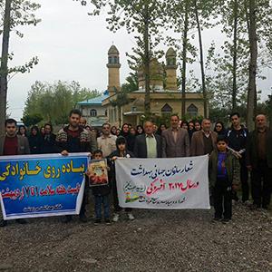 خمام - همایش پیادهروی خانوادگی در روستای مرزدشت برگزار شد