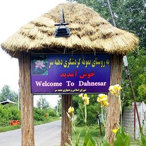 خمام - گزارش شبکه باران از روستای دهنهسر شیجان