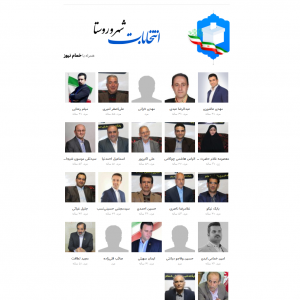 خمام - شمار داوطلبین تایید صلاحیت شده شورای شهر به ۲۲ نفر رسید