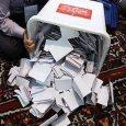 نتایج آرای داوطلبین شوراهای روستا اعلام شد