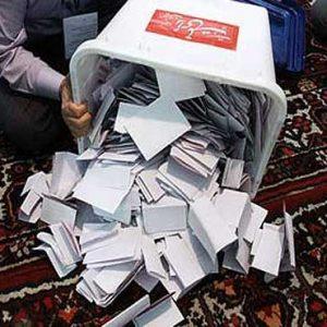 خمام - نتایج آرای داوطلبین شوراهای روستا اعلام شد