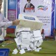 نتایج انتخابات شورای شهر خمام اعلام شد