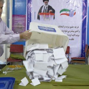 خمام - نتایج انتخابات شورای شهر خمام اعلام شد