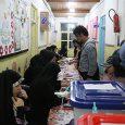حضور پرشور مردم بخش خمام در حوزههای انتخابیه