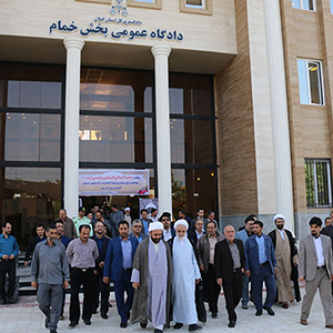 خمام - ساختمان دادگاه عمومی بخش خمام با حضور معاون اول قوه قضاییه افتتاح شد
