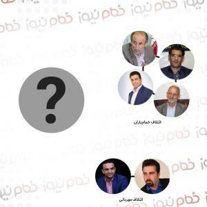 خمام - فهرست ائتلافهای شورای شهر خمام
