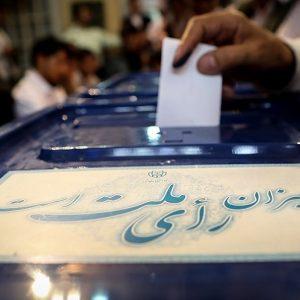 خمام - مهلت قانونی تبلیغات داوطلبین انتخابات ریاستجمهوری و شوراها پایان یافت