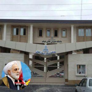 خمام - ساختمان جدید دادگاه عمومی خمام در سفر سخنگوی قوه قضاییه به گیلان افتتاح میشود