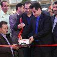 اولین سینمای ۶ بعدی گیلان در خمام افتتاح شد