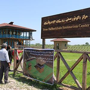 جشنواره ملی حصیر تیرماه امسال در فشتکه برگزار میشود