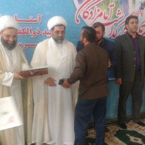 خمام - از هیئت امناء آستان امامزاده حسن (ع) بهعنوان یکیاز ۳ هیئت امناء نمونه گیلان تقدیر شد