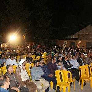 خمام - طرح خانواده آسمانی در روستای مرزدشت برگزار شد