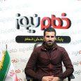 علی عشوریزاد از کادر فنی تیم سپیدرود جدا شد