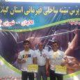 کسب ۱ مدال طلا و ۱ مدال نقره در مسابقات قهرمانی پرس سینه ساحلی استان گیلان