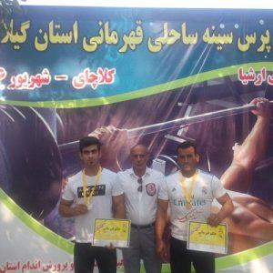 خمام - کسب ۱ مدال طلا و ۱ مدال نقره در مسابقات قهرمانی پرس سینه ساحلی استان گیلان