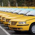نرخ جدید کرایه تاکسیها و آژانسها اعلام شد