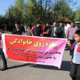 همایش پیادهروی خانوادگی در روستای مرزدشت برگزار شد