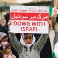 راهپیمایی یوم الله ۱۳ آبان در خمام برگزار شد