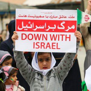 خمام - راهپیمایی یوم الله ۱۳ آبان در خمام برگزار شد