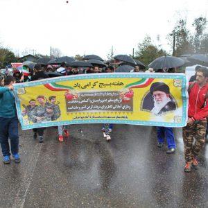 خمام - همایش پیادهروی خانوادگی در روستای تازهآباد خواچکین برگزار شد
