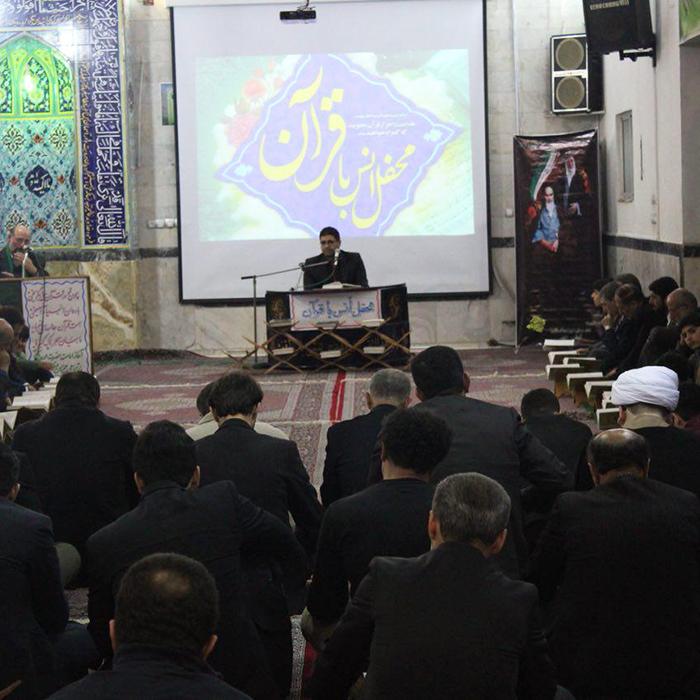 محفل انس با قرآن کریم در مسجد جامع خمام برگزار شد