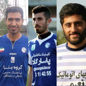خمام - ۳ بازیکن خمامی به باشگاه فوتبال کشاورز خشکبیجار پیوستند