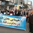 راهپیمایی گرامیداشت حماسه ۸ و ۹ دی در خمام برگزار شد