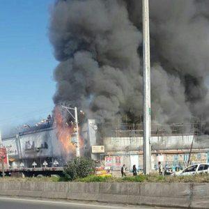 خمام - واحد تجاری هپیلند در آتش سوخت