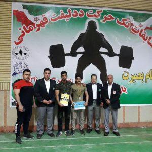 خمام - درخشش تیم آریانا در مسابقات پرس سینه و ددلیفت باشگاههای استان گیلان