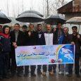 همایش پیادهروی خانوادگی در روستای لات کتهسر برگزار شد