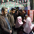 مراسم افتتاحیه هفتمین دوره از جشنواره جابربن حیان در روستای اشکیک برگزار شد