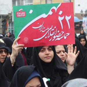 خمام - راهپیمایی یوم الله ۲۲ بهمن در خمام برگزار شد