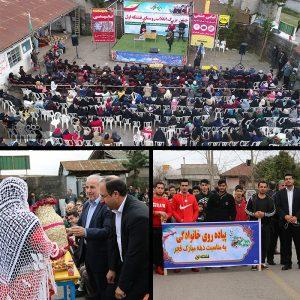 خمام - همایش پیادهروی خانوادگی و جشن بزرگ انقلاب در فشتکه اول برگزار شد